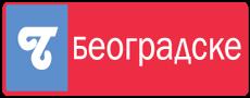 Београдске новине