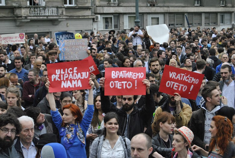 """Протест """"Маске су пале""""."""