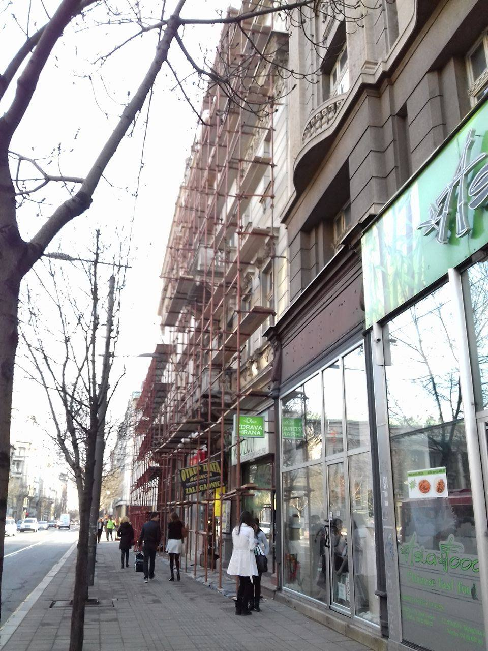 Фасаде, Улица краља Милана, фото: Београдске.рс