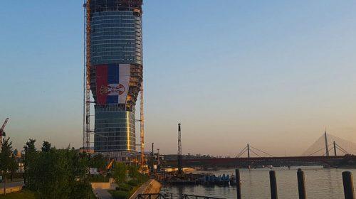 кула београд за вести